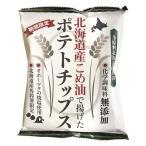 北海道産こめ油で揚げたポテトチップス(うす塩味)60g 【深川油脂工業】