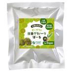 オーサワの抹茶グラノーラぼーる 40g 【オーサワジャパン】