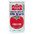 ヒカリ オーガニックトマトジュース 190g×30本 缶
