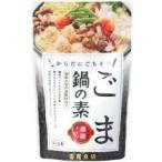 【冬季限定】ごま鍋の素 150g【冨貴】