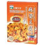 麻婆豆腐の素 180g 【三育】