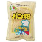 国内産・パン粉(200g)【桜井】