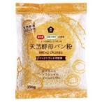 国産有機小麦粉使用 天然酵母パン粉 150g 【ムソー】