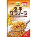 玄米グラノーラ (320g) 【三育】