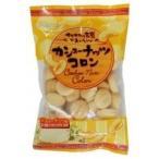 カシューナッツコロン(85g)【大興】※キャンセル不可 ※賞味期限が短い商品です