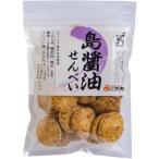 召しませ日本・島醤油煎餅 (80g) 【アリモト】