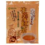 マルシマ ホッとするね 生姜紅茶 5gX5袋