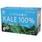 フジワラの青汁・粉末タイプ3g×30包 +サラシア茶2袋プレゼント【有機青汁】
