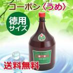 コーボン・梅 徳用サイズ1800ml