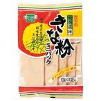 きな粉ミニパック 10g 【健康フーズ】