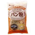 有機栽培小麦&国内産小麦粉使用 パン粉(150g)【創健社】