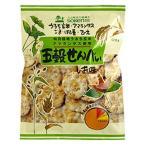 五穀せんべい しお味 (90g) 【創健社】