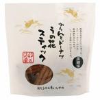 【創健社】おとうふ工房いしかわ かりんとドーナツ うの花スティック 黒糖味 7個