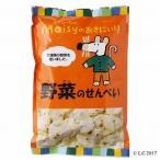 メイシーちゃん(TM)のおきにいり 野菜のせんべい 48g×6個セット