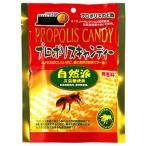 プロポリスキャンディー 70g 【健康プラザパル】