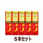 活參(カツジン)28ROYAL-5本セット(4987222769037-5)