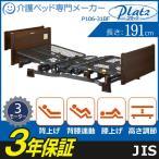 ミオレットⅡ3モーター  レギュラータイプ  木製宮付 606626 P106-31BF