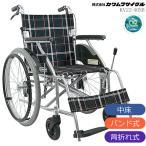 車椅子 軽量 折りたたみ車いす カワムラサイクル KV22