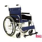 自走式車椅子(車いす) ミキ MPN-40 アルミ製車椅子