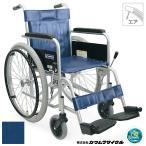 自走式車椅子(車いす) カワムラサイクル KR801N スチ