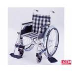 自走式車椅子(車いす) 松永製作所 MW-10F アルミ製車