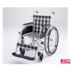 自走式車椅子(車いす) 松永製作所 MW-12 アルミ製車椅