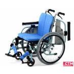 自走式車椅子(車いす) 松永製作所 REM-1000AH アルミ