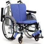自走式車椅子(車いす) 松永製作所 REM-1000 アルミ製