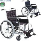 車椅子(車いす) 自走式スチール製標準形車いす 美和