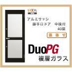 デュオPG 勝手口ドア 40型 06920