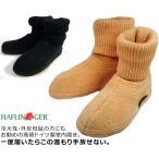 ハフリンガーHAFLINGER 6615 メンズ レディース ブーツ型 靴下型 オフィスでの冷え予防に 受験生の足元を暖かくします  22.0-27.0cm  冷房対策 敬老の日 kiroup