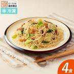 ねぎ塩焼ビーフン(4食セット)