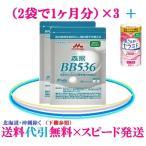 森永乳業ビヒダス6袋セットなら2袋(約1ヶ月分)当り2794円