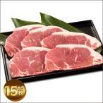 最高級 食品 牛肉 オージービーフ 「サーロインステーキ」20(15+5)枚