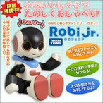 Robi ロボット おもちゃ「タカラトミー ロビジュニア」