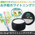 歯磨き粉-商品画像