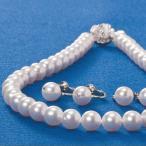 真珠 ネックレス セット 「宇和島産 8.5〜9mmあこや本真珠」
