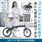 自転車 電動自転車 三輪自転車