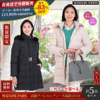 ファッション 洋服 コート 「高級アパレルレディース福袋2018」