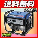 【送料無料】【ヤマハ】 発電機50HZ [EF23H] 建設機械 発電機 エンジン機器 電動工具