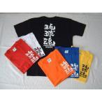 琉球魂Tシャツ