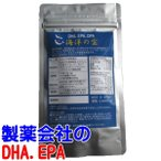 DHA EPA サプリ 海洋の宝 DHA EPAはオメガ3脂肪酸 深海鮫肝油とDHA フィッシュオイル DHAとクリルオイル dhaとハープシーオイル