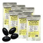 黒にんにく卵黄 黒酢 120粒×6個お得セット  大地の宝 黒卵黄油 黒酢にんにく卵黄 サプリメント