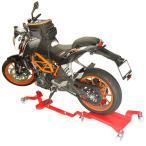 T370 バイクドーリー 耐荷重560kg TR-370BS バイク ガレージ サイドスタンド リアタイヤ 整備 修理