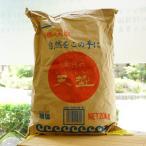 天塩(業務用)/20kg