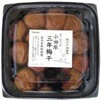 【2〜3日後の出荷】 ■塩分約18% ■梅の香りがフワッと立ちのぼる ■果肉はソフトでみずみずしい ...