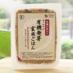 有機小豆入り発芽玄米ごはん/160g【オーサワジャパン】