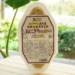 オーサワの国内産有機活性発芽玄米おにぎり(はとむぎ入り)/90g×2個
