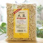 有機栽培大豆(北海道産) /1kg【オーサワジャパン】