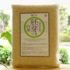 国内産有機 胚芽つき白米(あきたこまち)/2kg【オーサワジャパン】